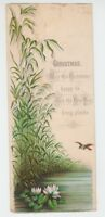 "[67616] VICTORIAN CHRISTMAS CARD ""CHRISTMAS MAY THIS CHRISTMAS HAPPY BE......."""
