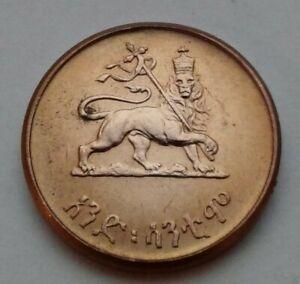 Ethiopia 1 Cent (Ande Santeem) EE1936 1943-1944. KM#32. Haile Selassie I. Lion.