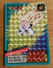Dragonball Z Carte Power Level Super Battle Prism 526