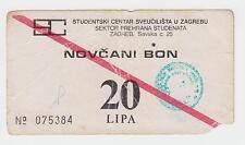 20 Lipa ND1994 LOCAL NOTE UNIVERSITY OF ZAGREB CROATIA, NOVCANI BON !