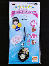 Kimi ni Todoke Sawako Kuronuma Ultraviolet Check Strap Key Chain Banpresto New