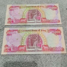 More details for 50000 iqd iraqi dinar (2 x 25000 notes) in excellent condition