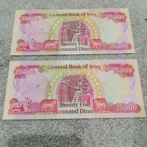 50000 IQD Iraqi Dinar (2 x 25000 notes) in excellent condition