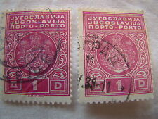 Yugoslavia Stamp 1932 Scott J29 D4  Postage Due Set of 2
