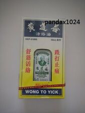 Wong To Yick WOOD LOCK Medicated Balm Oil Pain 50ml