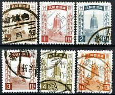 Manchukuo Watermarked February 1934 Issues Set 6 Used Scott's 23 24 & 26 to 29