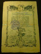 Russian Soviet WWII Document Letter of Gratitude to Breaking Defense near Kowel