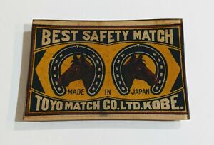 John Derian Horse Shoes Mini Tray Decoupage Best Safety Match Toyo Co. LTD. Kobe
