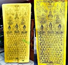 9014 LARGE THAI AMULET FLAG CLOTH YHAN 9 GOD DEITY 108 LERSRI HERMIT NONG YELLOW