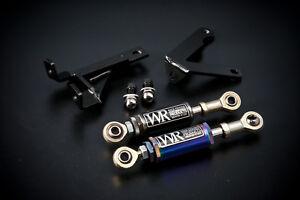 WEAPON-R ENGINE TORQUE DAMPER KIT FOR 05-07 SCION TC