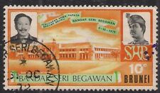 Brunei 1970 – 72 QE2 10ct Renaming of town ( F635 )
