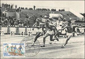 Carte Maximum 1968 - Jeux Olympiques de Mexico