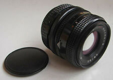 MC Volna-3 2.8/80mm TILT lens for Canon EOS Nikon Pentax M42 Minolta Sony NEW