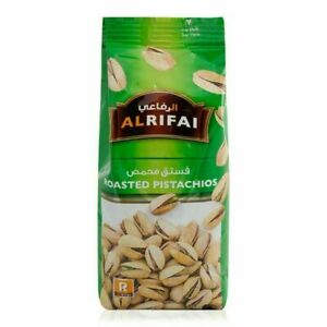 Alrifai Roasted Pistachios 180 g Free Shipping World Wide