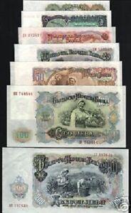 BULGARIA 3 5 10 25 50 100 200 LEVA 1951 X 100 SET 700 Pcs Lot Bundle TOBACCO UNC