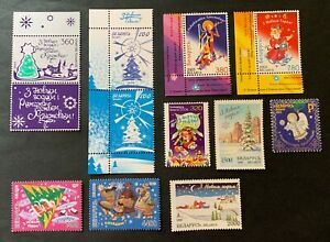 Belarus 🇧🇾 1996-2011 - 11 mint stamps
