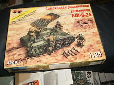 MAQUETTE 1/35 SOVIET ARMORED ROCKET LAUCHER BM-8-24, LIMITED EDITION