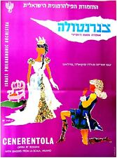 1966 Italian OPERA POSTER Israel CENERENTOLA CINDERELLA Hebrew LA SCALA Collage