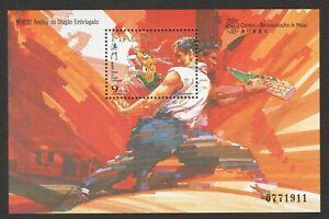 MACAU MACAO 1997 DRUNKEN DRAGON FESTIVAL SOUVENIR SHEET OF 1 STAMP SC#877 MINT