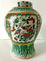Beautiful Vintage Asian China WFBI Birds Vase Ginger Jar - Gold & Green