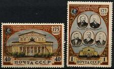Russia 1951 SG#1692-3a State Theatre MH Set #D66587