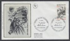 FRANCE FDC - 2443 1 HENRI ALAIN FOURNIER - EPINEUIL 4 Octobre 1986 - LUXE soie