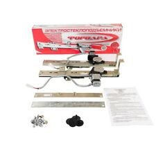 LADA NIVA power WINDOW electric kit AutoVAZ 2121 21214 4x4 (without window leaf)