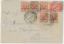 565) COLONIE ERITREA COVER 1916 DIFETTO