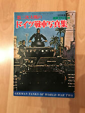 KOKU FAN 1979 - GERMAN TANKS OF WORLD WAR TWO - Bildband, sehr guter Zustand