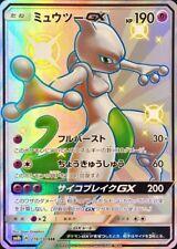 Pokemon Card Japanese - Shiny Mewtwo GX 219/150 SSR SM8b - Full Art MINT