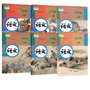 6 books 2020 Chinese textbook grade 7-9 新人教版初中7-9语文全套 6本