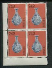 Timbres en gomme originale avec 4 timbres