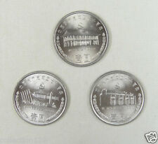 China Commemorative Coins For the 70th anniversary of the China Communist Party