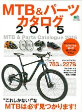 MTB & Parts Catalog Book 2015 Japanese
