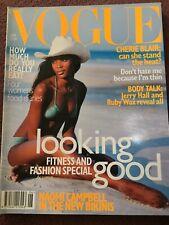 VOGUE MAGAZINE 1996 June stylish free gift wrap fast dispatch