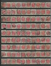 Denmark most stamps from 1875 8 oere