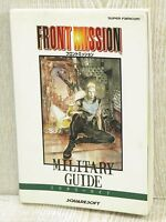 FRONT MISSION Military Guide Nintendo SFC 1995 Book NT10