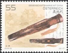 Austria 2006 Guqin/Zither/Music/Musical Instruments/Stringed 1v (at1236)