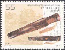 Austria 2006 GUQIN/CETRA/MUSICA/strumenti musicali a corda con/1v (at1236)