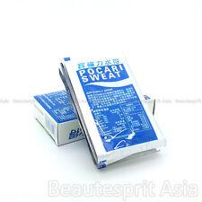POCARI SWEAT ION SUPPLY DRINK POWDER (15g x 5 pouches)