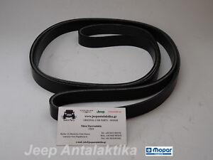 Drive Belt  Jeep Liberty - Dodge Nitro 07-12 2.8CRD 68038524AA New OEM Mopar