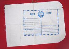 Soviet Russian Cccp Ussr Original Postal Bag Corrispondenz Soviet Mail Bag