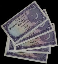 PAKISTAN LOT of 5 Notes  2 Rupees (1985 - 99 ) UNC