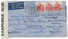 Switzerland Scott #232 Strip of 3 on Cover Battle of Britain 1941 Triple FWD