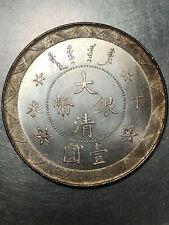 1907 China Silver Dollar $1,Da Qing GuangXu Dragon Coin,100% Silver