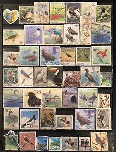 The Tweets Selection Japan Commemorative Stamps Assortment