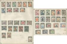 Nyassa, Portugal, Postage Stamp, #26 125 Mint on 2 Scott Pages, JFZ