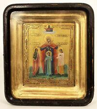 Antique Russian Icon With St Sofia in Display Case - Exhibition Label