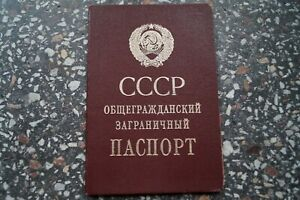1988 Reisepass Pass Passport Ausweis UdSSR Sowjetunion Ukraine ID паспорт DEKO.