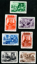 Russia Stamps # 1334-30 MLH VF